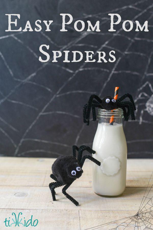 Easy Pom Pom Spider Craft Tutorial | TikkiDo.com